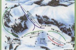小出スキー場