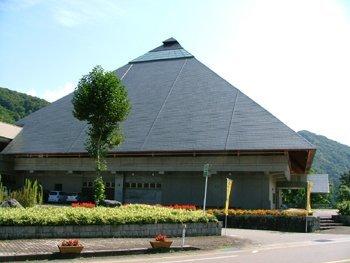 交流センター ユピオ