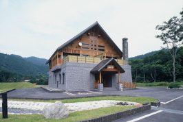 銀山平温泉「白銀の湯」