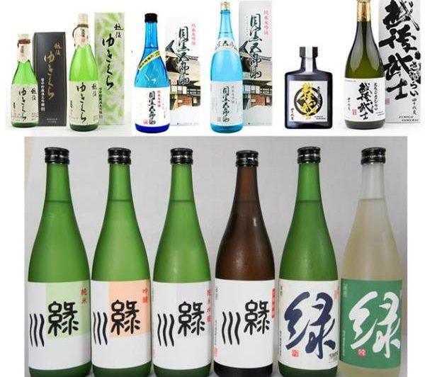 日本酒(魚沼市)